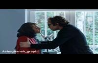 دانلود کامل فیلم خرگیوش رایگان / فیلم سینمایی خرگیوش HD