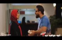 دانلود قسمت 17 سریال ساخت ایران فصل دوم /لینک کامل درتوضیحات