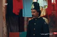 دانلود قسمت نوزدهم سریال ایرانی بانوی عمارت با لینک مستقیم
