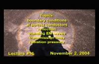 007110 - فیزیک: 3.موج و ارتعاش (Walter Lewin)
