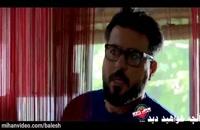 سریال ساخت ایران 2 قسمت 16 / قسمت شانزدهم فصل دوم ساخت ایران 2 شانزده
