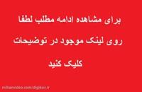 متن زیبا برای تبریک عید نوروز 98 | جملات رسمی و عاشقانه سال نو مبارک