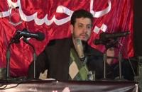 سخنرانی استاد رائفی پور در مشهد - جلسه 3 - با موضوع مذاکره با آمریکا - 18 آذر 1392