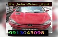 اکتیواتور /فروش دستگاه و پودر مخمل/09128053607/چاپ آبی/تولید دستگاه آبکاری