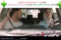دانلود سریال ساخت ایران قسمت بیستم 20 با لینک مستقیم  (دانلود) (کامل) قسمت 20 بیست ساخت ایران | کیفیت Full Hd 480p