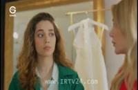 دانلود سریال مریم قسمت 93 - دانلود رایگان