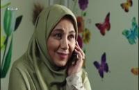 دانلود رایگان فیلم سینمایی ایرانی دزد و پری