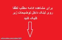 فیلم تجمع دستفروشان ته لنجیها برای بازگشتن به کار در خیابان امام خمینی (ره) آبادان