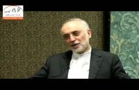 خلاصه اخبار داغ روز | چهارشنبه 3 بهمن