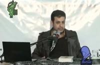 سخنرانی استاد رائفی پور در همایش امواج خاکستری - نکا - 13 بهمن 1392