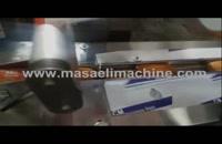 دستگاه بسته بندی کیک با سیستم دایکات (ماشین سازی مسائلی)