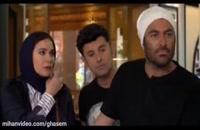 سریال ساخت ایران 2 قسمت 12 .