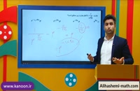 تدریس توان در ریاضی نهم تیزهوشان از علی هاشمی