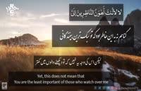 و من مگر چیستم - علی فانی و صابر خرسانی | Urdu & English Subtitle