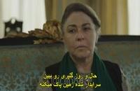 سریال ترکی گلپری قسمت 17