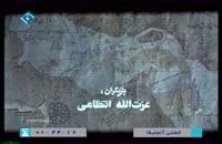 دانلود رایگان فیلم کشتی آنجلیکا , www.ipvo.ir