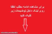 فیلم لحظه ی درگذشت خشایار الوند نویسنده سریال پایتخت