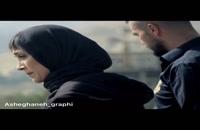 دانلود قسمت 4 از فصل 2 سریال ایرانی ممنوعه (کامل)(قانونی) | دانلود رایگان قسمت چهارم فصل دوم ممنوعه (online)