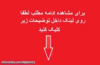 دانلود برنامه خندوانه چهارشنبه ۳ بهمن ۹۷ با لینک مستقیم