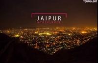 جیپور، شهری صورتی در هند