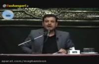 دروغی درباره امام حسن مجتبی (ع) که نمیدانید!!