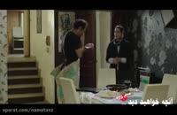 دانلود قسمت 9 سریال ساخت ایران 2