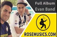 فول آلبوم ایوان بند | Full Album Evan Band 2019