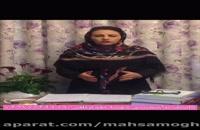 بهترین کلینیک گفتار درمانی کار درمانی درمان اتیسم شرق تهران مهسا مقدم آپراکسی