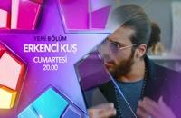دانلود قسمت بیست و چهارم کنجشکک اشی مشی / Erkenci Kus Bolum 24