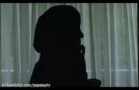 ممنوعه - قسمت 4 - فیلیمو