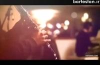 موزیک ویدئو ، محمد معتمدی ؛ برفستان