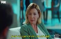 قسمت 15 سریال ترکی سیب ممنوعه با زیرنویس فارسی اختصاصی