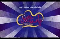 دانلود رایگان فیلم سینمایی پاستاریونی با لینک مستقیم