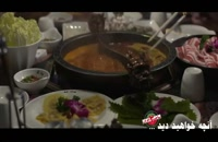 دانلود سریال ساخت ایران 2 قسمت 11 (کامل)