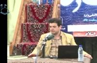 سخنرانی استاد رائفی پور با موضوع آخرالزمان و رسانه - لرستان - 13 اردیبهشت 1393