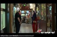قسمت دوازدهم 12 سریال ساخت ایران 2''