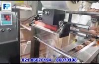دستگاه بسته بندی اتوماتیک