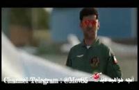 دانلود رایگان سریال ساخت ایران 2 قسمت 18 کانال تلگرام ما : MOV85@