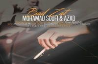 Mohamad Soofi Bad Zat