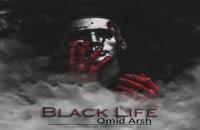 موزیک زیبای زندگی سیاه از امید عرش