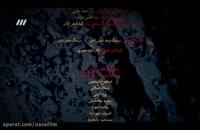 دانلود سریال دلدادگان فصل سوم 3 قسمت 14 چهاردهم (پنجاه و چهار 54) +قسمت 13