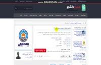 دانلود سوالات نمایندگی بیمه ایران - نسخه pdf تعداد سوالات 1400 سوال