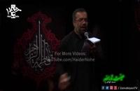 چرا هوا زمستونیه (شور) حاج محمود کریمی | نوحه فاطمیه 97