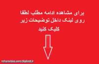 فیلم خودکشی یک زن در شهر زرقان شیراز از بالای پل شاهزاده قاسم   علت دلیل ماجرا جزئیات خبر