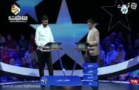 پشت پرده برخورد زشت حمید گودرزی با شرکت کننده مسابقه پنج ستاره