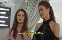 قسمت 50 فضیلت خانم و دخترانش Fazilet Hanim ve Kizlari با زیرنویس اختصاصی فارسی