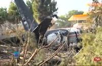 سقوط هواپیمای بویینگ ۷۰۷ - در شهر - 24 دی 1397