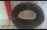 کابل 2 در 75 حیدری ژابیژالکترونیک 75*2 همراه 09120211417