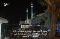 سریال غنچه های زخمی قسمت  Ghonchehaye Zakhmi   362