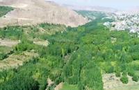 نیم نگاهی به شهررویایی باباحیدر